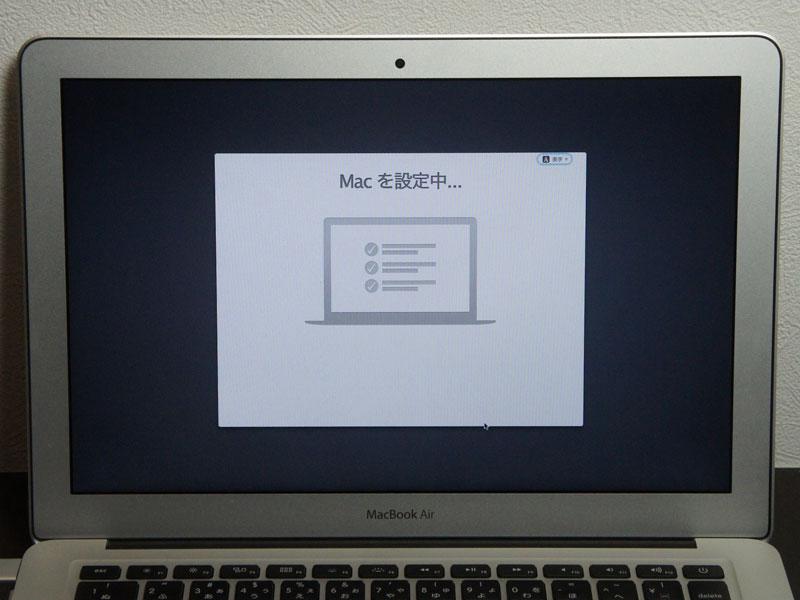 Macbook airの設定が進まない際の対処法ベスト3