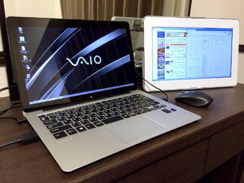 【VAIO s13レビュー②】Zシリーズと比較評価してみた