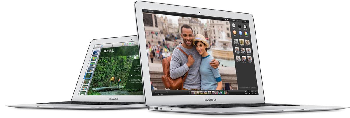 Macbook air新2016年版は15インチが登場するか