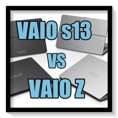 【比較】VAIO s13とVAIO Zの最大の違いは「駆動時間」