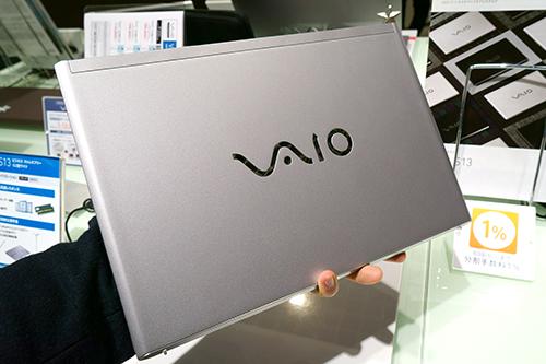 VAIO s13の評価が辛口すぎ?VAIOの中では秀逸モデル