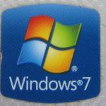 Windows7のサポート終了期間 期限は2020年まで!