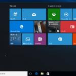 Windows 10のスタートメニューが開かない場合の対処法
