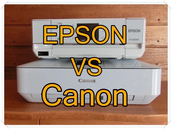 【Canon vs EPSON】プリンターの巨頭2大製品の違いを比較