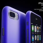 【画像あり】iPhone7の新色にパープルが登場?全5色か