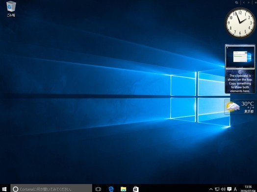 Windows 10でもガジェット機能を復活させるマル秘裏ワザ
