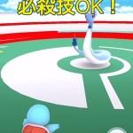 【ポケモンGOでのジムの戦い方】技の出し方や避け方を徹底攻略