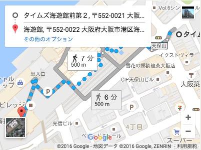 2016-09-04 19.23.12