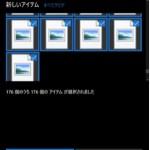 Windows10のPCにスマホやデジカメ写真を取り込む方法