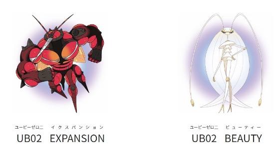 【ウルトラサンムーン】ポケモン サン ムーンとの違いを比較考察