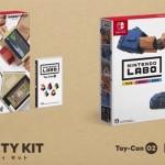 【Nintendo Labo】スイッチと合体するToy-Conとは?